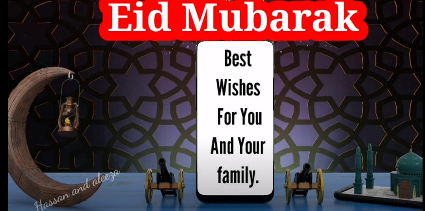 New Beautiful Eid Mubarak Status | Chand Rat Mubarak Status